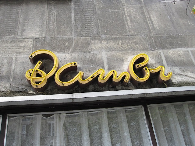 Vintage Bambi sign, Budapest, Hungary - Bambi is one of the few places that recall the mood of cafes and bistros during the 70ies and 80ies. It is worth planning a breakfast or an afternoon coffee while discovering the city. It's by the Buda end of Margaret Bridge. The terrace is great in warm weather.