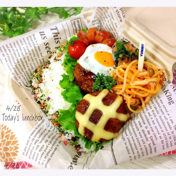 チーズと目玉焼きの王道ハンバーグ2種!!