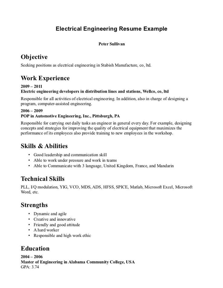 good work ethic resume best ideas about sample format skills and abilities