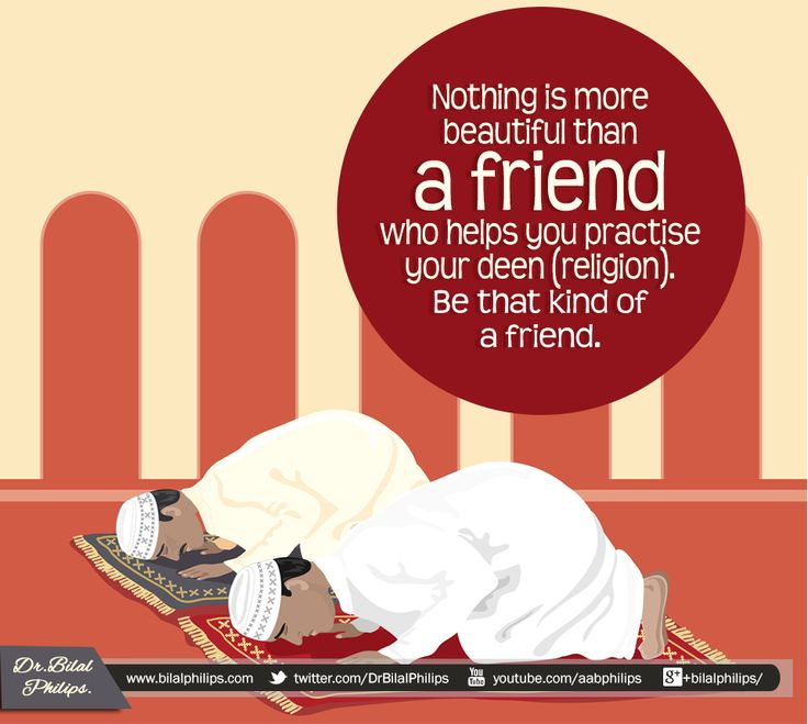 Islamic Quotes For Friendship: 186 Best Islamic Quotes Images On Pinterest
