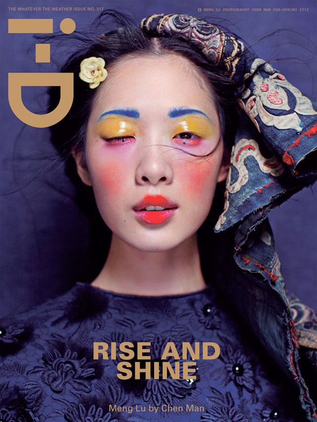 Celbrating The Year of the Dragon, UK fashion magazine i-D features portrait covers by Chen Man.