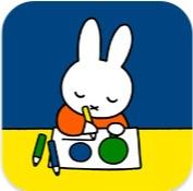 Nijntje op school – app review  Lees de review op mijn website.