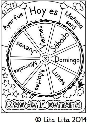 Days of the week Spanish wheel FREEBIE