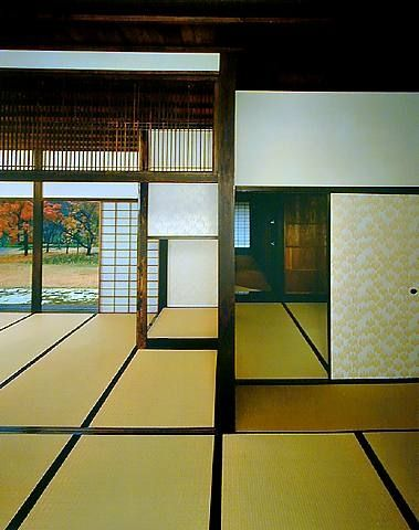 Yasuhiro Ishimoto, Katsura, The Old Shoi viewed from the North - East, 1982