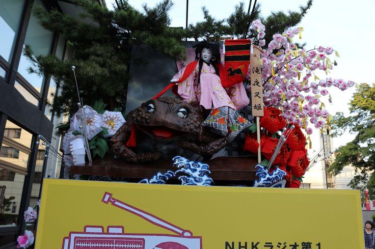 盛岡観光コンベンション協会 見返し 滝夜叉姫