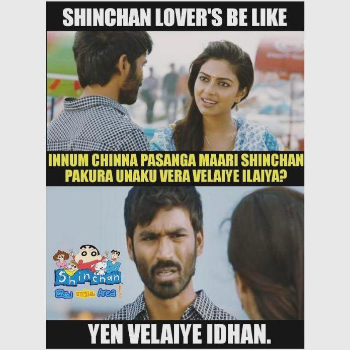 Amaidhi Amaidhi Funny Shinchan Tamil Memes Collection In