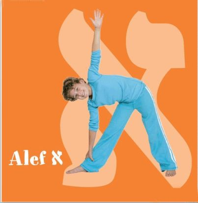 Alfabeto aleph bet yoga