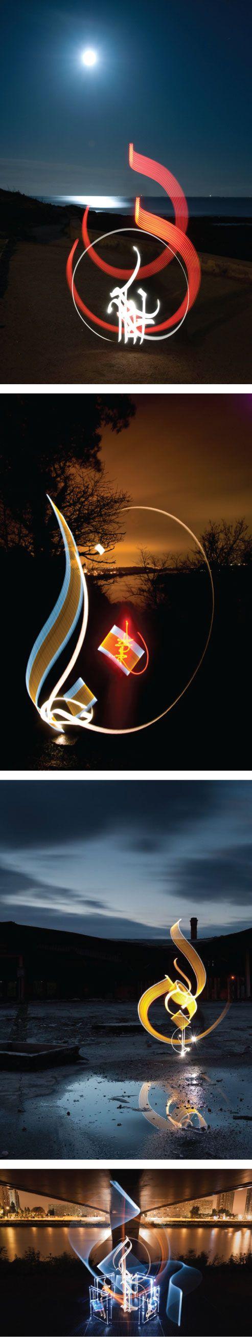 Illuminated Arabic Calligraphy by Artist Julien Breton and photographer David Gallard