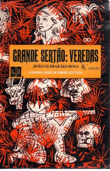June | 2010 | On The Devil To Pay In The Backlands, or Grande Sertão: Veredas