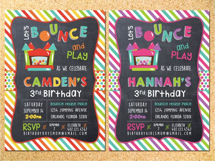 Bounce House Birthday Party Invitation - Customizable - Printable - DIY by OwenandSally
