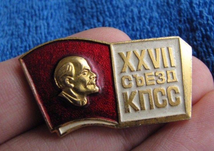 USSR badge pin history political Lenin XXVII  KPSS congress Communist Party