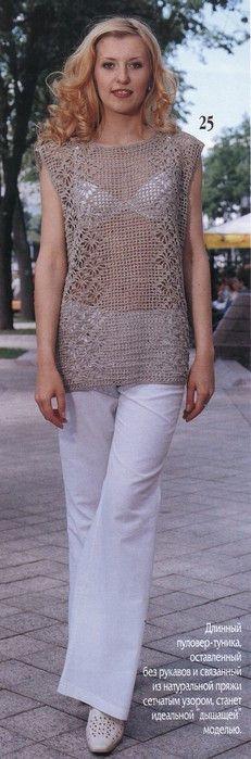镂空短袖衫 - 蕾妮 - 蕾雨轩