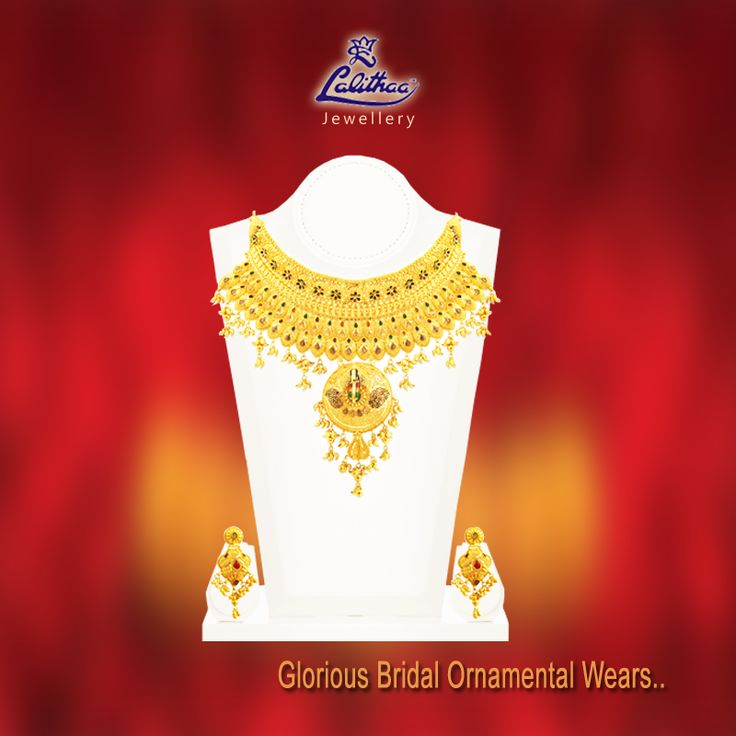Add this Princeless Jewellery Set as the star to the sky of your jewel collections. Get into www.lalithaajewellery.com to see more varieties.