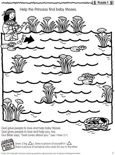 Baby Moses maze Sunday School