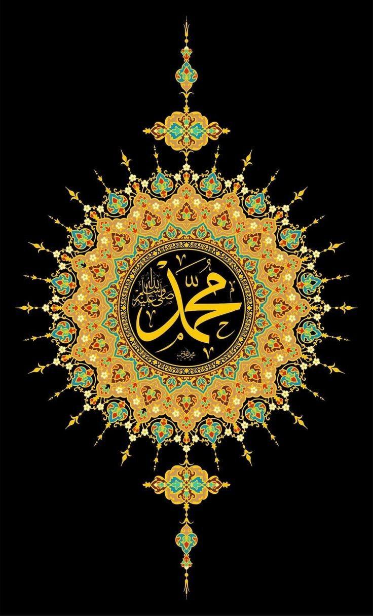 Allah Brennt Seni Arab Seni Kaligrafi Arab Seni Kaligrafi