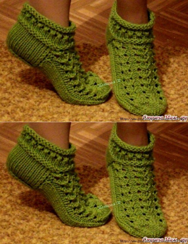 Укороченные ажурные носочки спицами...