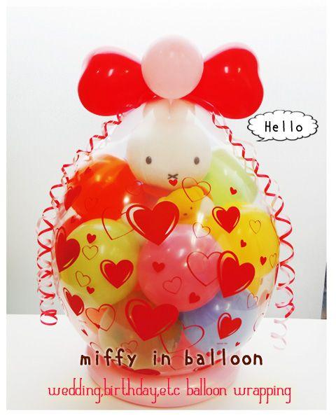 【送料無料】バルーン 誕生日  出産祝い 1歳 入学 卒業☆ミッフィー in balloon