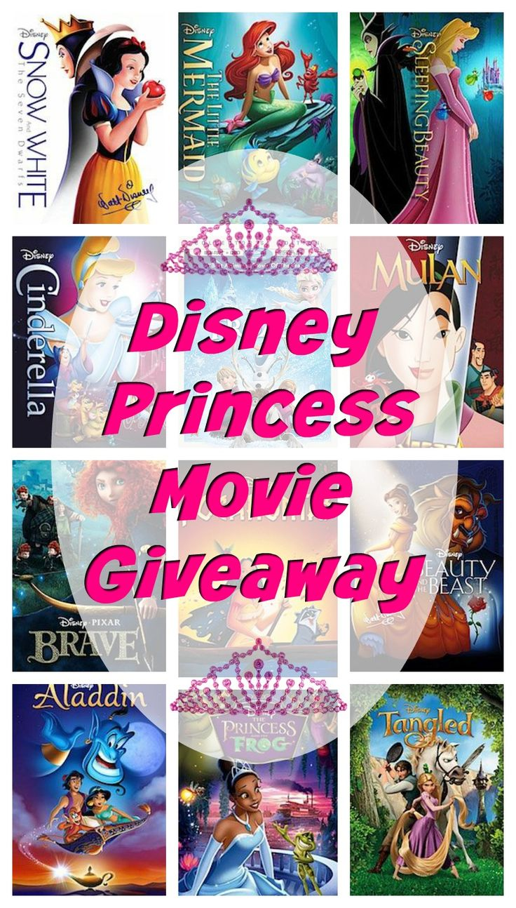 Make your Movie Collection bigger when you enter to win the complete Disney Princess Movie Collection. #DreamBigPrincess #Giveaway