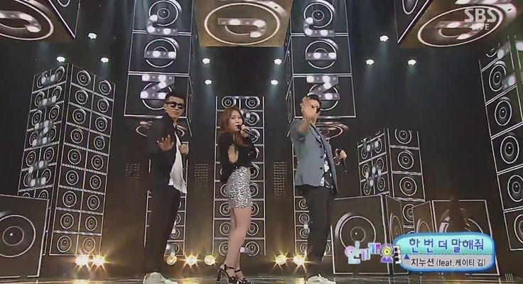 """Katie Kim takes up first stage since """"K-Pop Star 4″ with Jinusean for """"Tell Me One More Time"""""""
