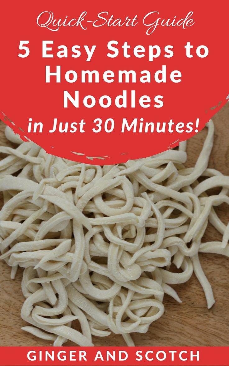 Get this FREE guide to making basic Chinese noodles then graduate to udon, ramen, and more! #homemadenoodles #homemadenoodleseasy #easyhomemadenoodles