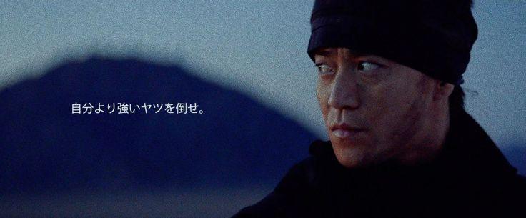 ペプシストロング ゼロ『桃太郎「Episode.3」』篇 4分 小栗旬 サントリー CM