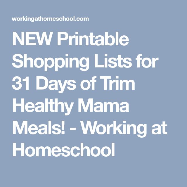 Best  Printable Shopping List Ideas On   Grocery List