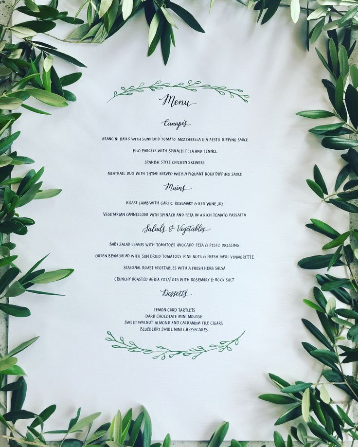Olive branch and black calligraphy on ivory- wedding menu