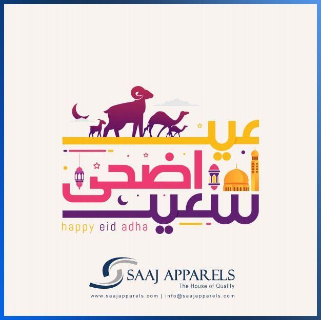 Pin By Farman On Clothes Eid Adha Mubarak Happy Eid Eid