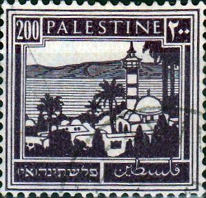 Palestine Stamp 1957 Queen Elizabeth II British Overprint SG 1 Fine Mint Scott 1 Other Stamps HERE