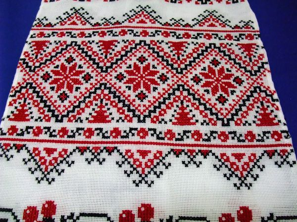 Ukrainian Folk Art Embroidery Pattern