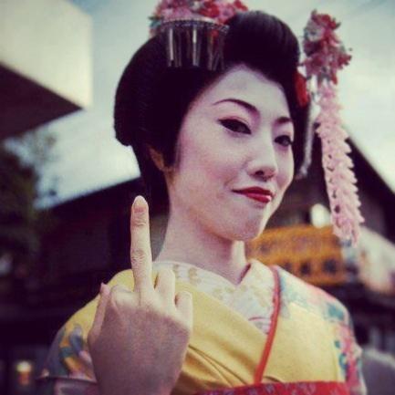 :-)  Middle finger