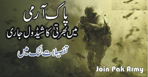 #joinpakarmy