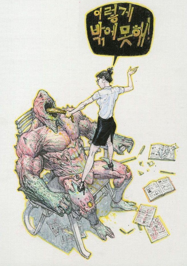Pin By Loyd Hutton On 759 Kim Jung Gi Junggi Kim Kim Jung Sketch Book