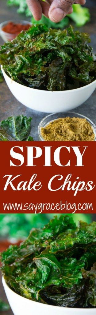 These Spicy Kale Chips are the perfect nutritious snack for any time of the day!