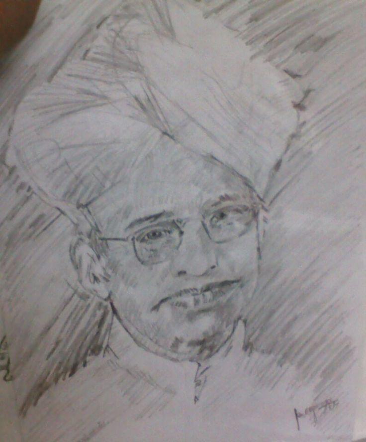 Sarvepalli Radhakrishnan was an Indian philosopher and statesman who was the first Vice President of India and the second President of India from 1962 to 1967.