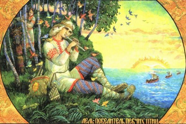 Yarilo (Erilo ou Jarilo) seria o filho perdido de Perun, seu décimo filho que teria nascido na noite da mudança de ano e roubado por Veles, arquiinimigo do deus. Veles teria criado Yarilo no Mundo Inferior, que teria ficado coberto de vegetação enquanto o deus esteve por lá (isso poderia ser uma referência à diferença de estações entre os hemisférios norte e sul).