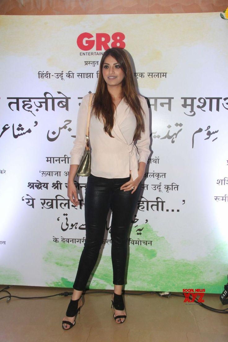 Mumbai: Tehzeeb E Gango Jaman Mushaira  Anushka Ranjan, Rishi Kapoor, Shashi Ranjan and Kanwaljit Singh - Social News XYZ