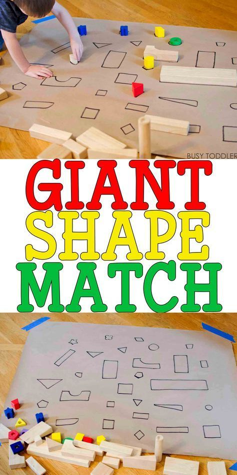 GIANT SHAPE MATCH: Check out this awesome indoor math activity for toddlers and preschoolers; an awesome rainy day activity; quick and easy to set up; easy toddler activity; easy preschool activity; diy math activity