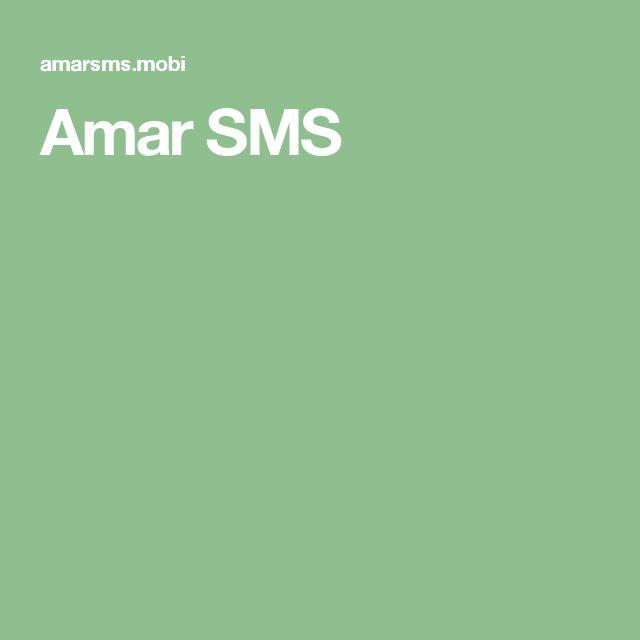 Amar SMS