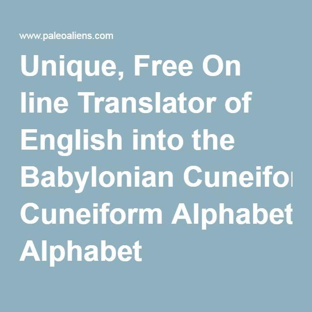 Translate by Babylon - Free Online Translation
