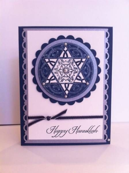 """By LMstamps at Splitcoaststampers. Hanukkah card. How I would CASE it: Stamp circle from Stampin' Up's """"Jewish Celebrations"""" in VersaMark onto dark purple paper; apply lavender Perfect Pearls; set with Krylon Fixative; punch with 2 1/2"""" circle punch. Stamp circle again on white in dark purple ink; handout star. Layer star, sponged circle, die-cut lavender circle, die-cut dark purple scalloped circle, ribbon-wrapped white panel, lavender punched-edge panel, dark purple card base."""