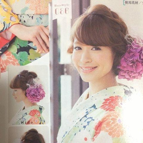 「フォトプロップス♡」の画像|happyWedding 90日日記 |Ameba (アメーバ)