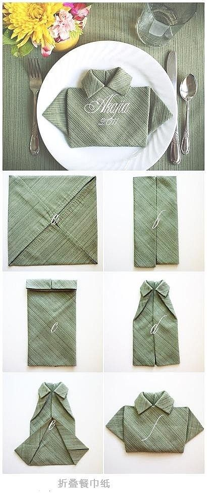 How to fold a Napkin/Serviette into a Shirt