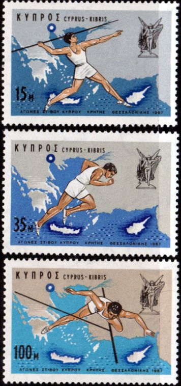 Stamps Cyprus 1967 First Development Programme Set Fine Mint 297/301 Scott 292/6  Other Cyprus Stamps HERE