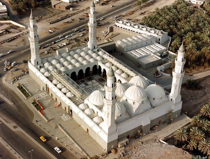صورة عالية الجودة للتحميل مسجد قباء Masjid Mosque Beautiful Mosques