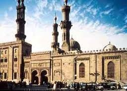 The ancient University of al-Azhar. This university became a safe haven for muslims from many different places.