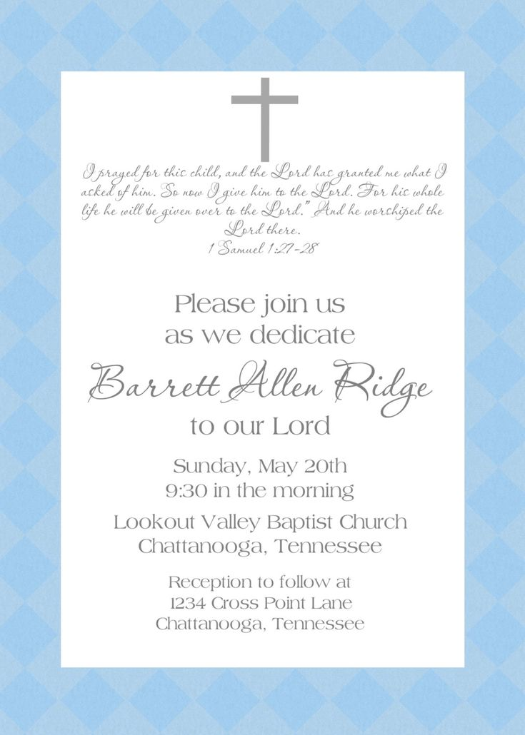 Baby Dedication Invitation Baby Pinterest Baby