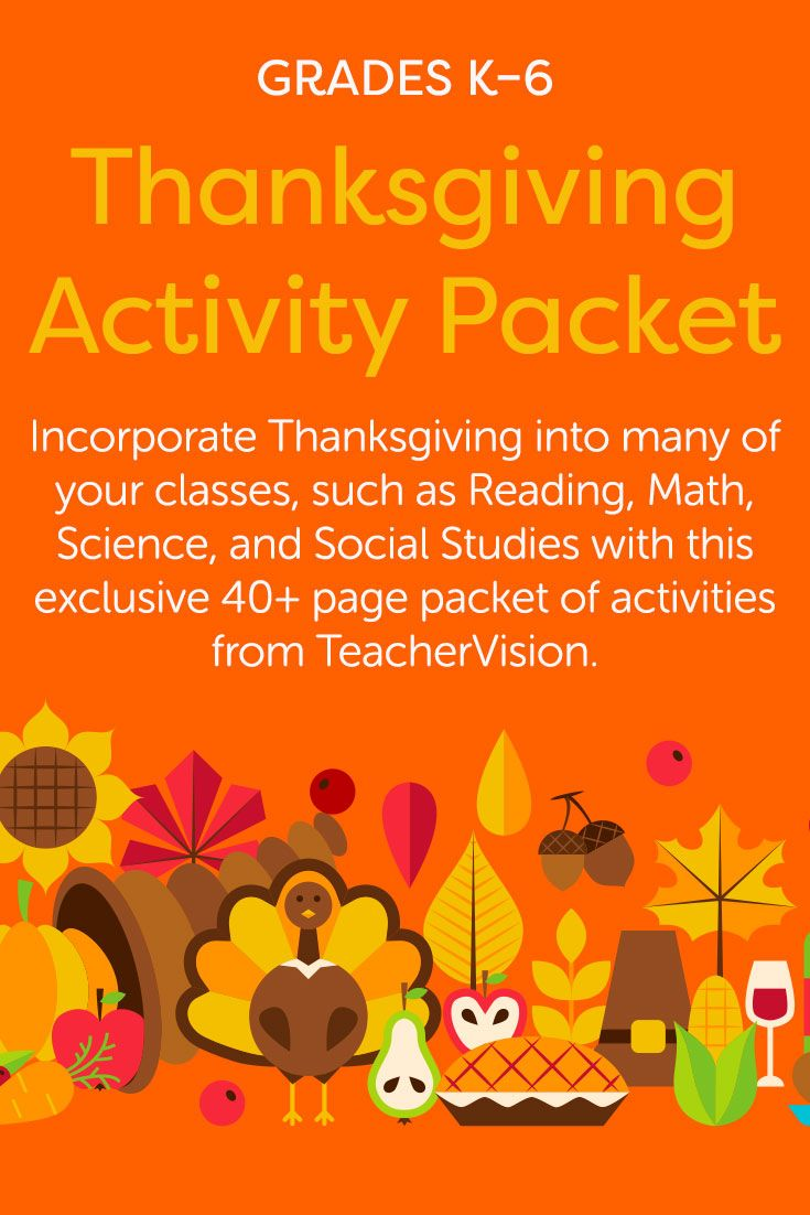Sign up for a free account and get our new Thanksgiving activity packet sent instantly to your inbox. Find 40+ pages of Thanksgiving activities, lessons, and printables that K-6 students can use to explore the rich historical and cultural aspects of this all-American holiday in their Reading, Math, Science, and Social Studies lessons.