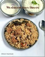 Dindigul biryani recipe-veg version /