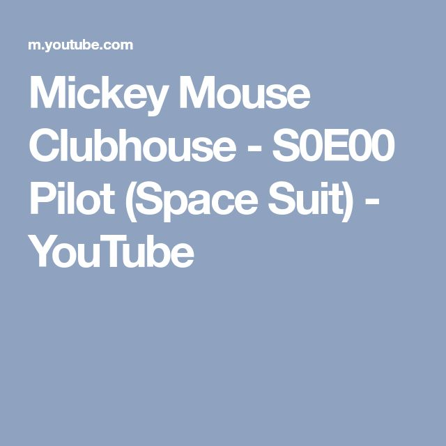 Mickey Mouse Clubhouse - S0E00 Pilot (Space Suit) - YouTube